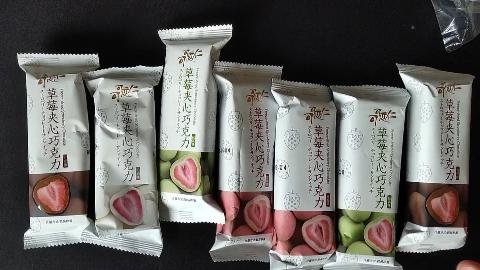 21.9元7包草莓夹心巧克力不应该说是巧克力夹心草莓