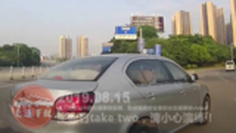 中国交通事故20190815:每天最新的车祸实例,助你提高安全意识