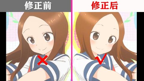【OP对比】擅长捉弄的高木同学Ⅱ OP作画修正 第1话 vs 第9话【细节控】