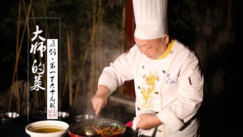 大师教你做连皮盐煎肉!肉连皮一起炒,比回锅肉更简单,一看就会!