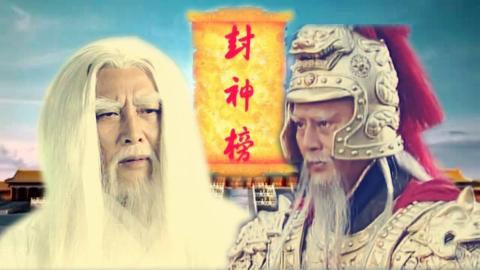 姜子牙无缘仙道,元始天尊为何还让他在昆仑山修道四十年?