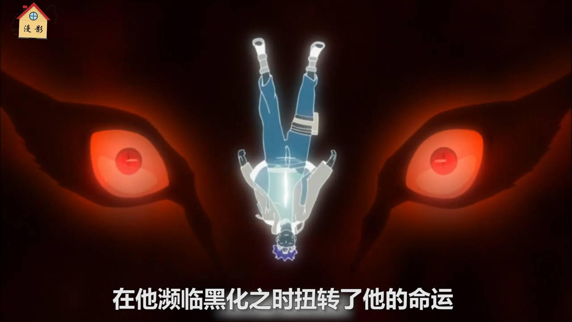 火影忍者:他曾自称一拳就能解决鸣人,如今却只能在木叶大牢终老
