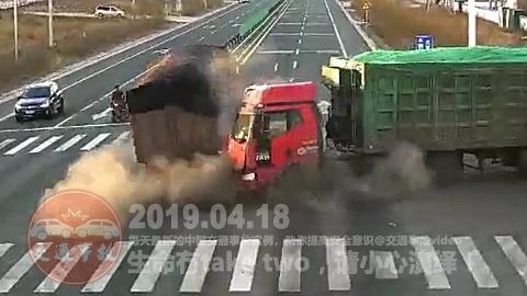 中国交通事故20190418:每天最新的车祸实例,助你提高安全意识!