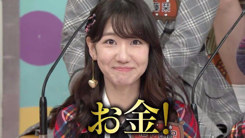 【AKBINGO】190129 心动大赛2019 下篇【T.K.M.N字幕组】