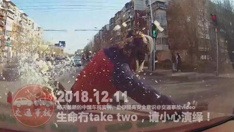 中国交通事故合集20181211:每天最新的中国车祸实例,助你提高安全意识!