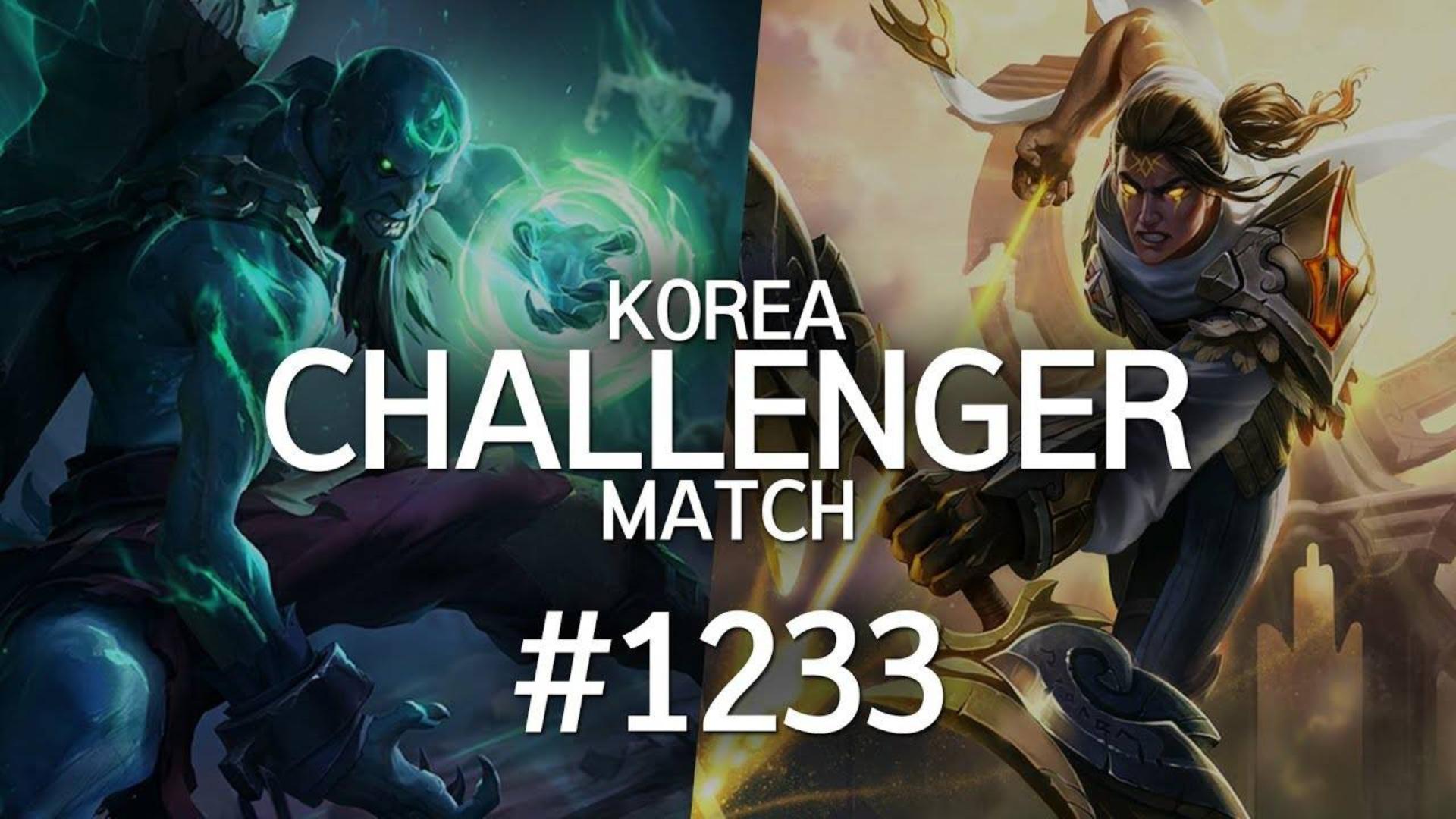 韩服最强王者精英对决 #1233 | 活了