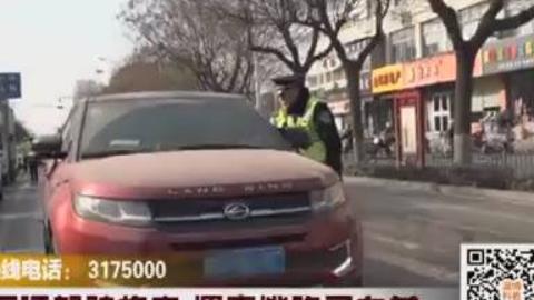 无证驾驶换坐被查,女司机开车直接溜走,最后竟又回来自首!