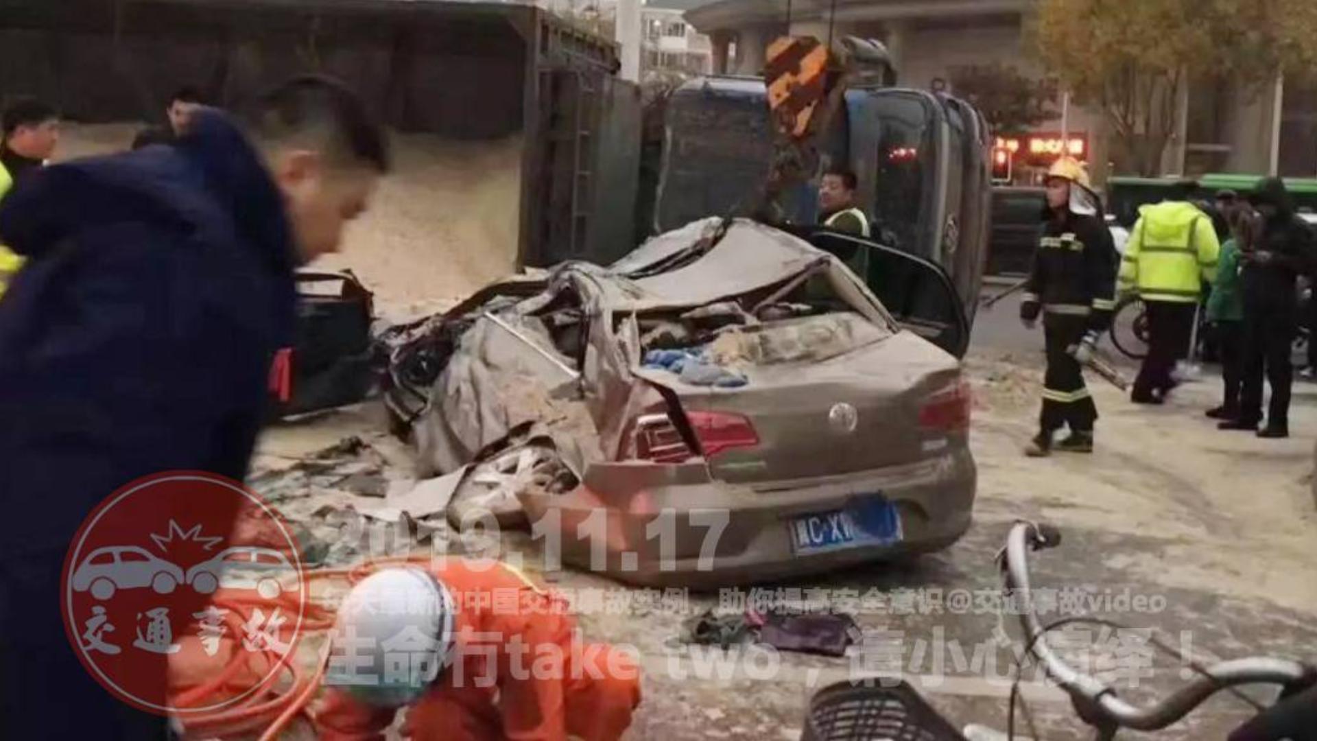 中国交通事故20191117:每天最新的车祸实例,助你提高安全意识