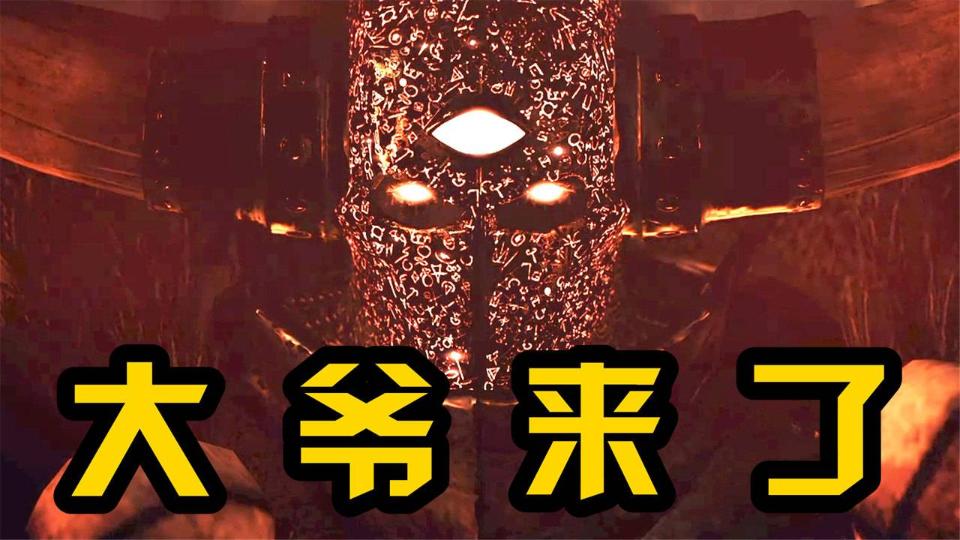 阿姆西《全面战争战锤2-帝国远征军》10丨混沌天灾终于到来!那个男人能攻破基斯里夫吗?