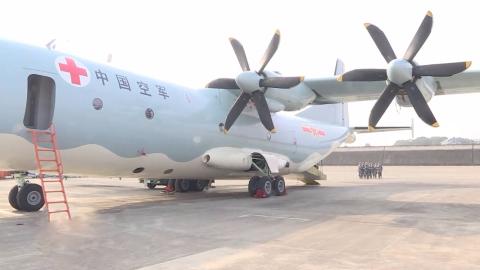 中国空军列装新机型 专业医疗救护飞机首次亮相