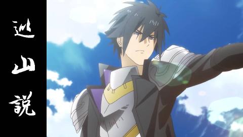 【慎勇 巡山说】S级魔王都害怕的勇者,把剑神吓得不敢再拿剑!