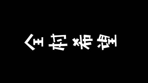 2019昭昭实践技能第二站(二)