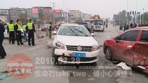 中国交通事故20190228:每天最新的车祸实例,助你提高安全意识!