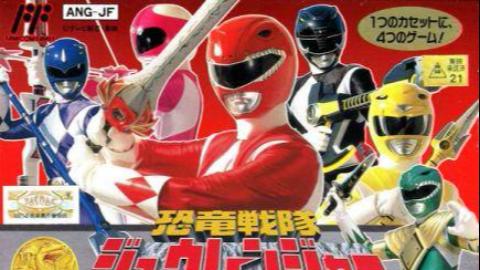 【国语】【美版恐龙战队第二季】超能战士【全集】【DVDrip】