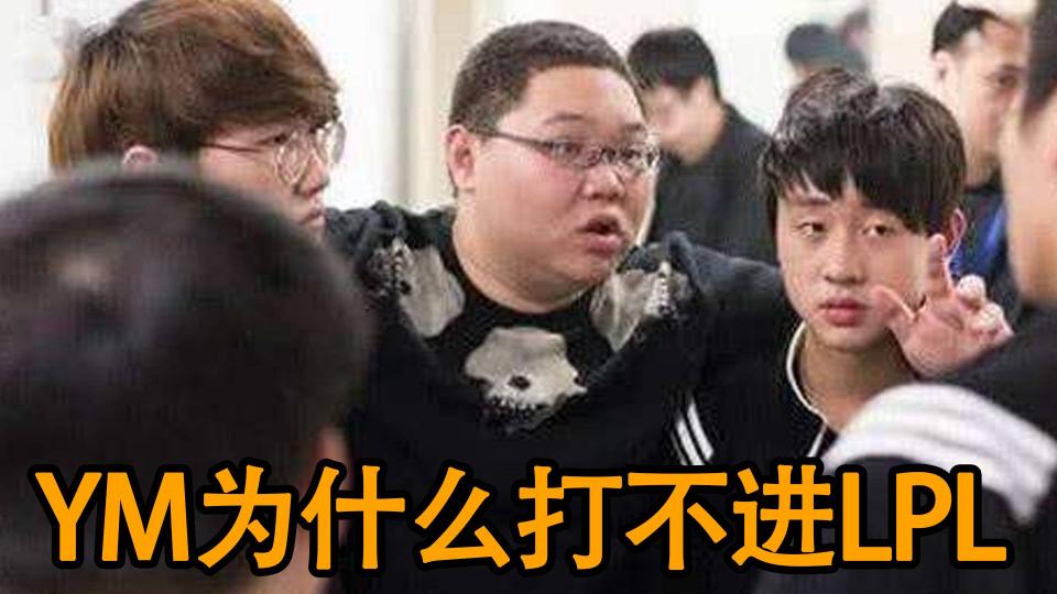 """PDD如何回应""""电竞黄埔""""的称呼?本人回答大大出乎网友意料!"""