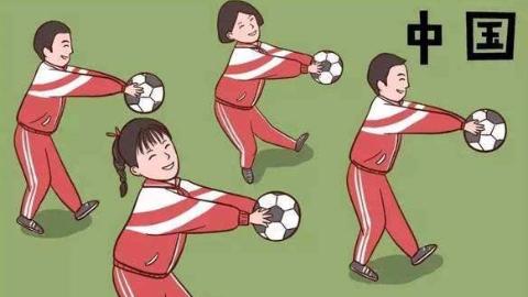 为什么中国的足球赛这么难看?