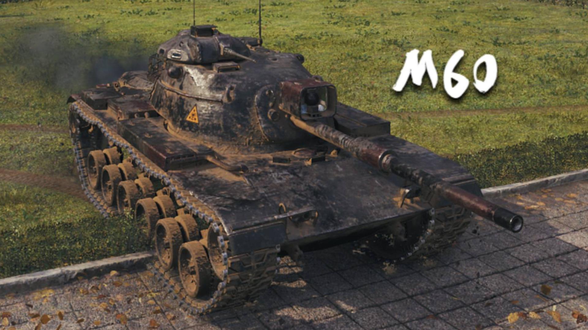 【坦克世界外服】M60 - 3杀 - 万伤 [FHD]