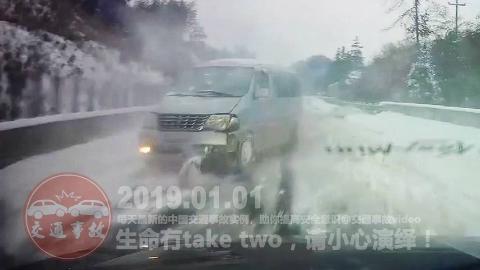 中国交通事故20190101:每天最新的车祸实例,助你提高安全意识!