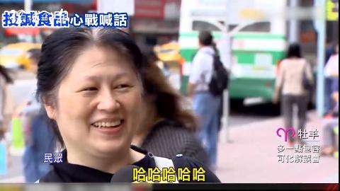"""台军推出所谓心战""""投诚食品""""民众:哈哈哈哈哈不可思议"""