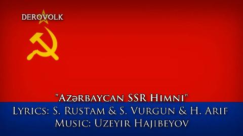 【DEROVOLK】阿塞拜疆苏维埃社会主义共和国国歌(1945-1992)