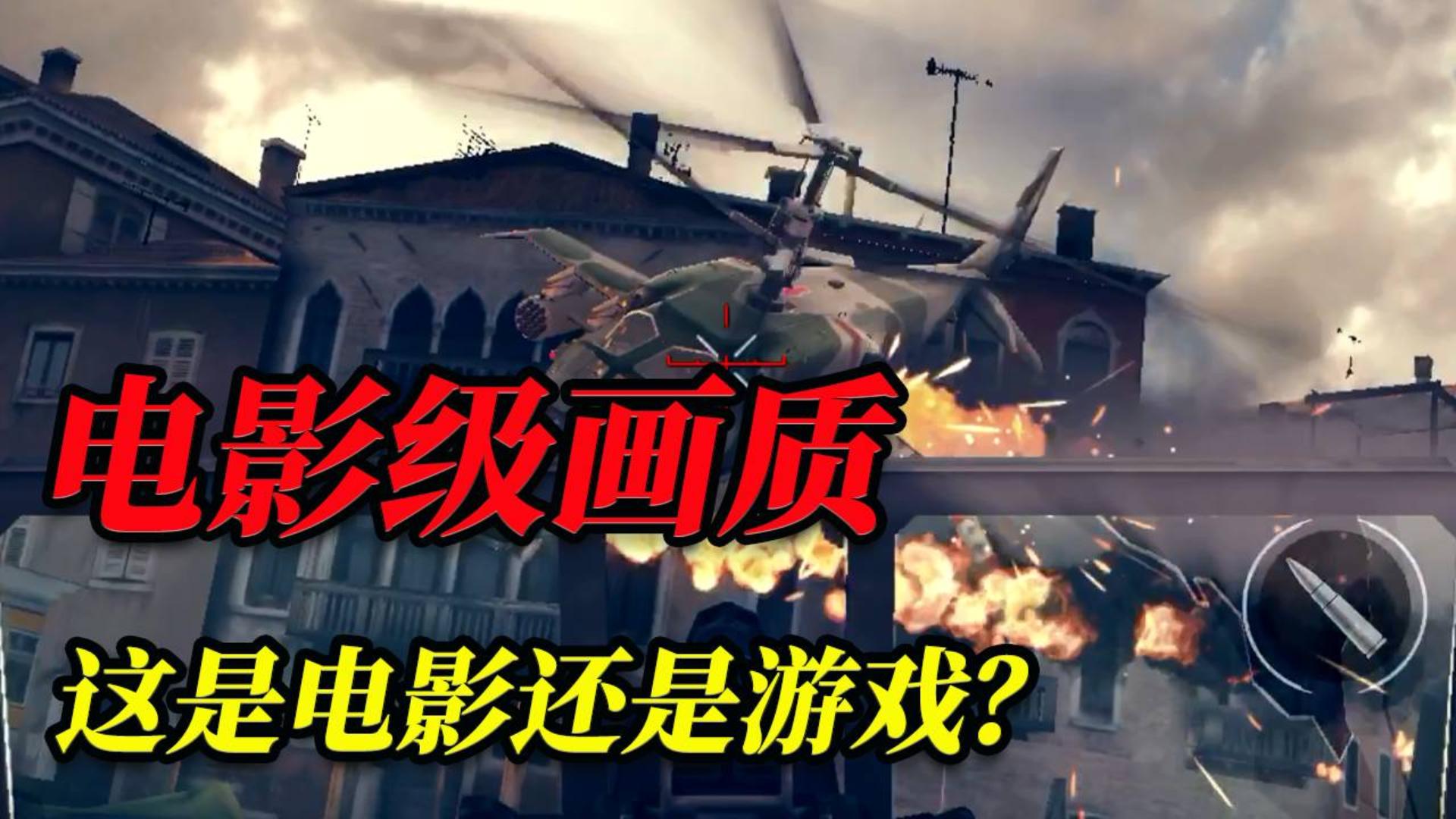 """现代战争5:电影级画质的射击手游,听说也要出""""吃鸡""""模式了"""