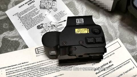 【战甲原创】EOTech EXPS3-0全息瞄准镜全面介绍