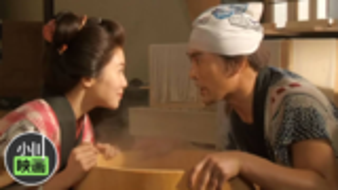 被嫌弃的松子!原来还拍过这么唯美温情的电影,一块豆腐的故事!