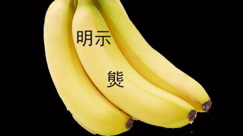 【猴山安利节】【少女控】双11各大平台1500-50000元装机配置选购指南