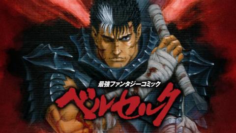 剑风传奇1997版动画引进美国 原作者三浦建太郎访谈录