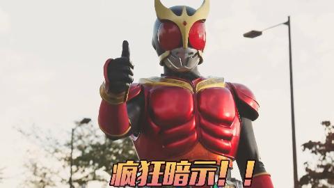 假面骑士全平成最终形态合集!