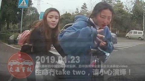中国交通事故20190123:每天最新的车祸实例,助你提高安全意识!