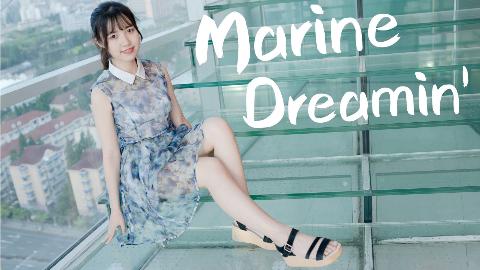 【织织】Marine Dreamin  ☆彡 是夏天呀!