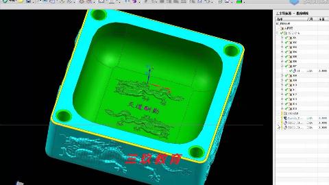 UG10.0编程-第2节平面铣(二)精讲