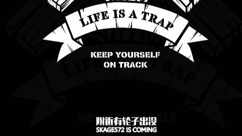 (free beat)短裤首个trap beat做的不好听,因为不是做这行的