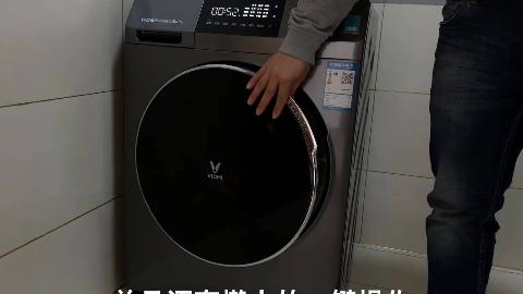 开箱2599元,小米云米互联网洗衣机,30分钟快速烘干,西门子怎么办