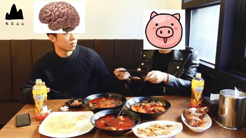 韩国人挑战四川美食,在韩国吃的辣都是假的!