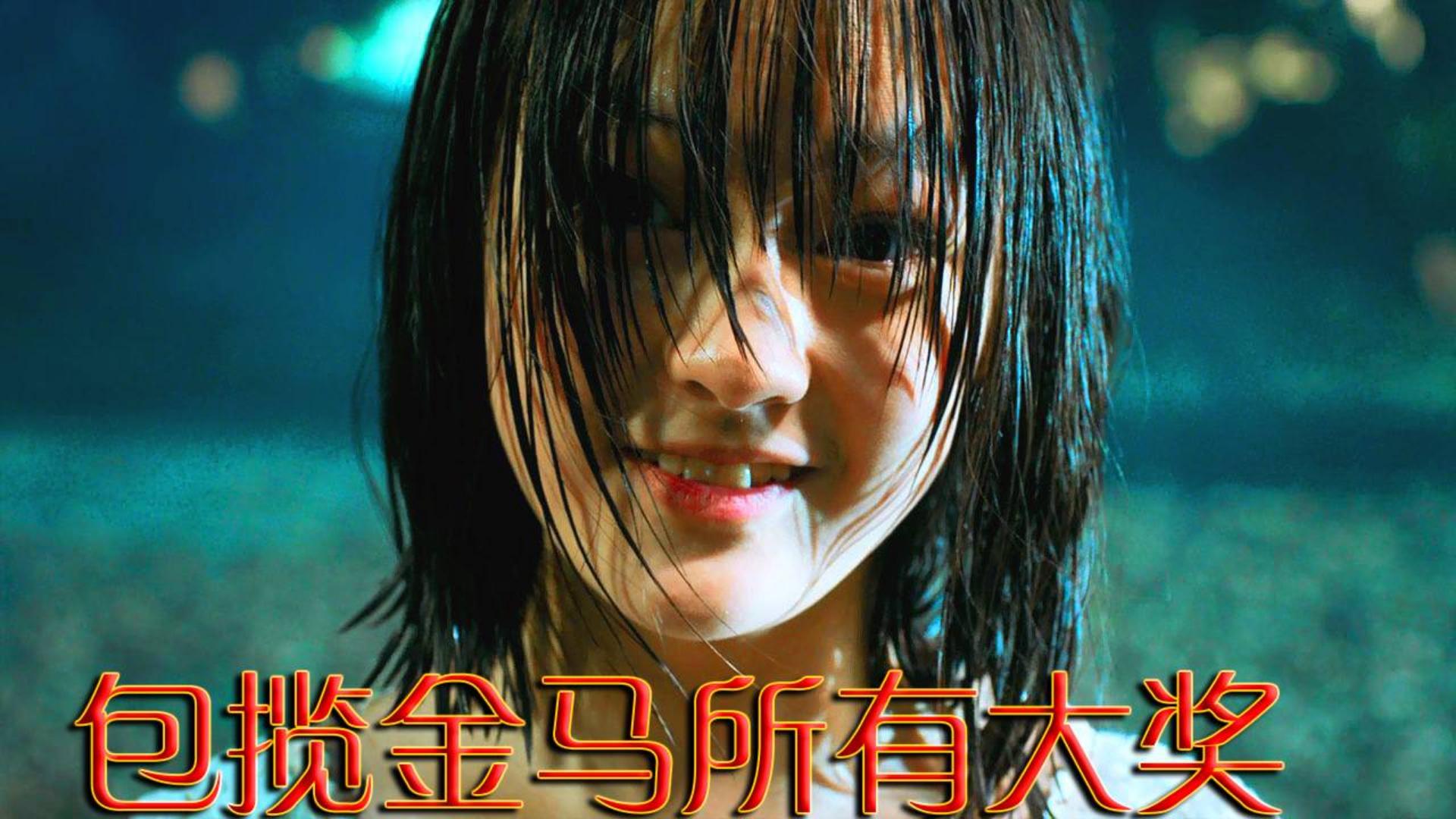 污师【81期】金马奖最佳影片影后十二岁生下女儿姐妹相称《血观音》惠英红、吴可熙、文淇