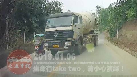 中国交通事故20190106:每天最新的车祸实例,助你提高安全意识!