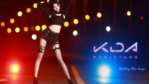 【KDA】办公楼深夜翻跳英雄联盟 Pop/Stars