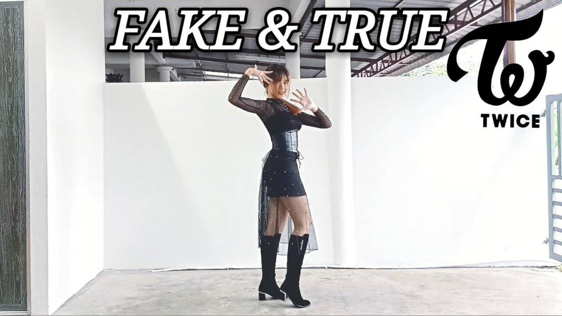 马来西亚美女Cindy翻跳TWICE - Fake & True