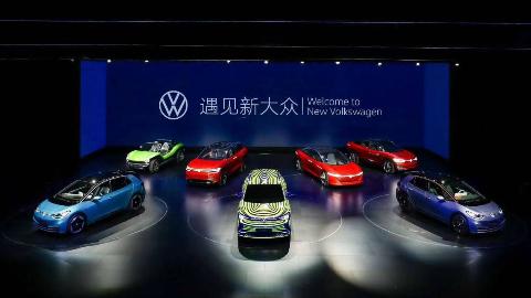 大众揭幕全新品牌标识,纯电新车ID.3将由上汽大众国产丨麻辣拍客