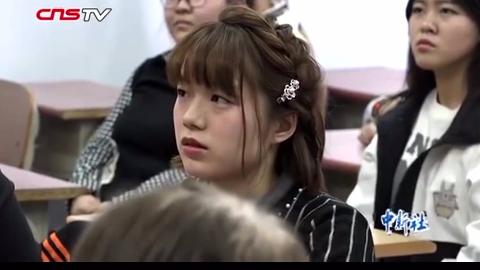 中国老师为日本学生,讲述南京屠杀历史,小姐姐都精了!
