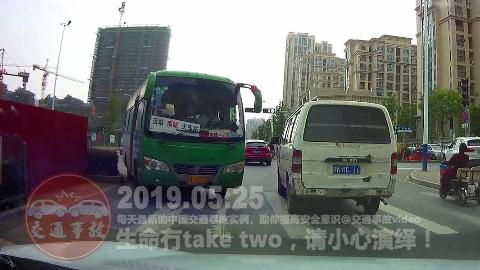中国交通事故20190525:每天最新的车祸实例,助你提高安全意识