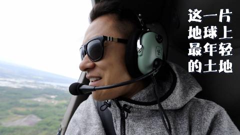 在夏威夷大岛坐直升机需要注意的两件事