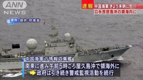 美日澳三国联合军演声势浩大 中国一舰船闪现抢尽风头