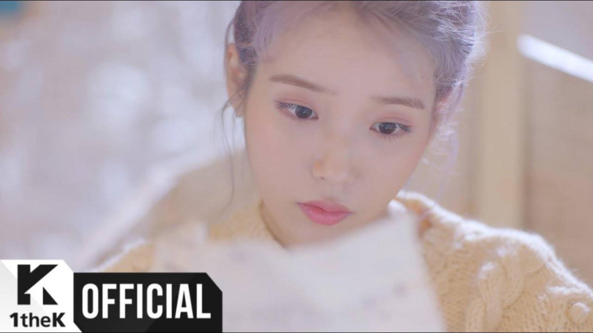 [MV] IU(李知恩) - above the time(시간의 바깥)