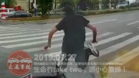 中国交通事故20190727:每天最新的车祸实例,助你提高安全意识
