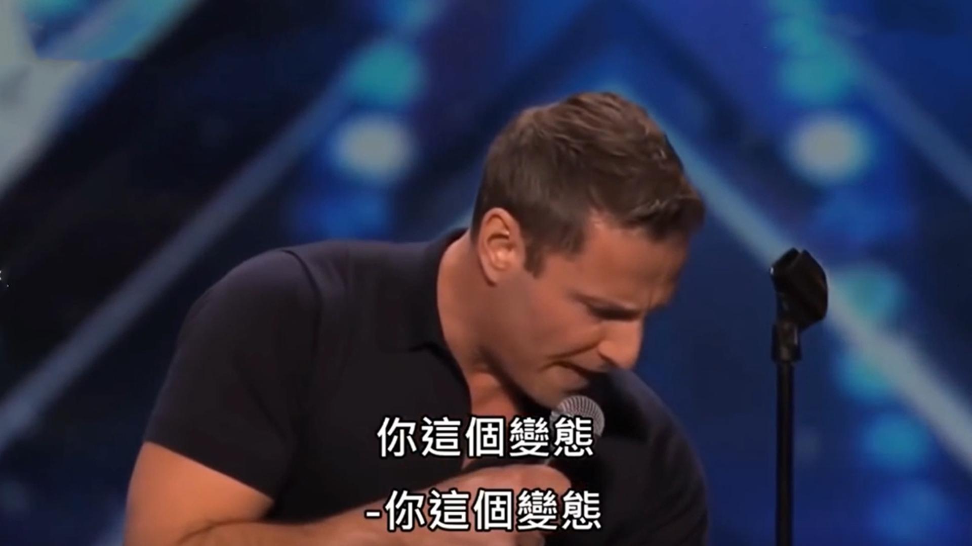 美国达人秀:男子带着布偶表演腹语,结果场面一度失控!