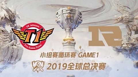 SKT vs RNG_2019英雄联盟S9全球总决赛小组赛