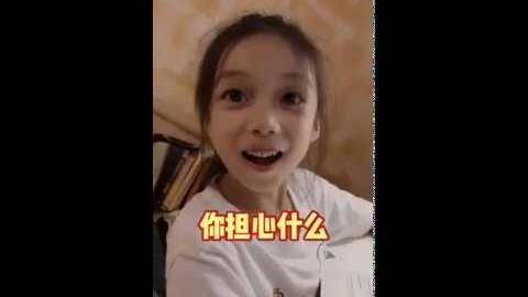 超长版史上最全合集,不写作业母慈子孝,一写作业鸡飞狗跳(上部)